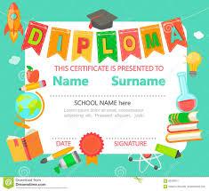 Kids Diploma Certificate Stock Vector Illustration Of Frame 86409817