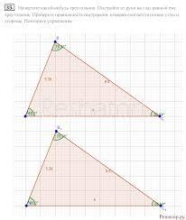 ГДЗ решебник по геометрии класс Погорелов РЕШАТОР  Контрольные вопросы 1 2 3 4 5 6 7 8 9 10