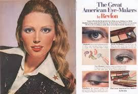 revlon 1970s eye makeup