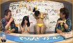 福田麻衣の最新ヌード画像(4)