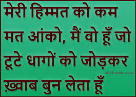 Life Quotes Images In Hindi Real Life Quotes 40 Hindi Status Impressive Latest Quotes In Hindi