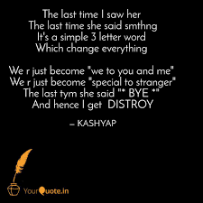 3 Word Quotes Magnificent The Last Time I Saw Her Quotes Writings By Kalandu Kashyap