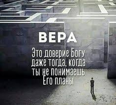 Die 690 Besten Bilder Von Russische Sprüche In 2019 Russische