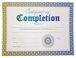Completion Certificates Islamic Reward Certificates A4 Size Completion Holy Quran X 10 Colour New