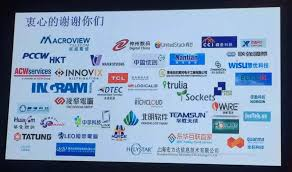 Norgin invited to participate in Cisco partner summit 2016 General  Assembly-Corporate Style-Shanghai Norgin System Co., Ltd.
