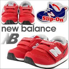 new balance kids velcro. new balance new balance 996 kids velcro sneaker shoes e