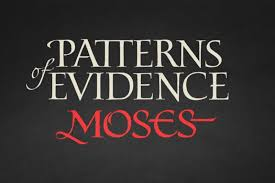 Patterns Of Evidence Classy Fundraiser For Patterns Of Evidence By Tim Mahoney Patterns Of