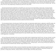 sample resume format for linux system administrator einsteins character description essay slideshare