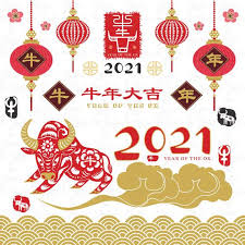 With the ruination upon us, and a new year at hand, viego is sure to be a herald for change. Chinese New Year Clipart Lunar New Year Year Of The Ox 2021 Paper Cut Spring Festival Calligraphy Ox Year Chinese Ornament Cny106 By Yenzarthaut Catch My Party