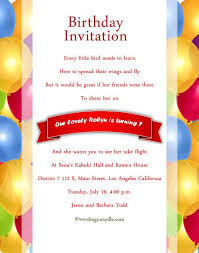 Party Templates Message Invitation For Birthday Party Invitation Birthday Party
