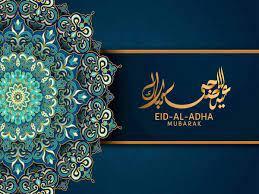 Eid ul Adha Wishes 2021 – Eid ul Adha Mubarak Messages - Ultima Status