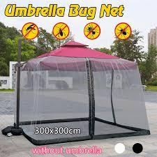 patio netting fit for patio umbrella