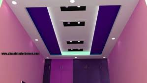 Beats any wireless bluetooth headphones on the market: Best Pop False Ceiling Designs Home And Office Jaipur Putai Wala