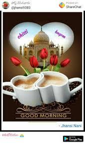 gud mrng all ప స ట చ స నవ ర jhansi9383 posted on sharechat ongrm chitti good