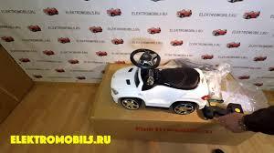 Детский толокар Mercedes-Benz GL63 A888AA-H - сборка ...