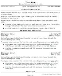 professional resume paper color act essay score 6 essays about jealousy  line outs en how to