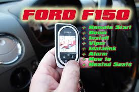 ford f150 remote start viper idatalink bypass 5704 car alarm ford f150 remote start viper idatalink bypass 5704 car alarm system 2005 ford f 150