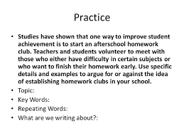 school choice essay development plan
