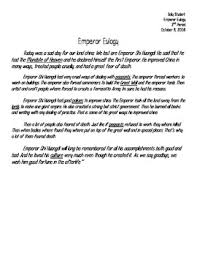 s first emperor eulogy essay by ms egan teachers pay teachers  s first emperor eulogy essay