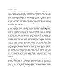 search result neo dada 1958 1998 essay pg 1