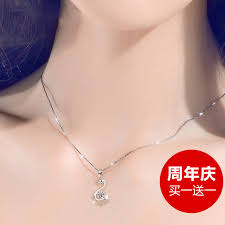 get ations miao silver pavilion tanabata valentine s day 925 silver pendant necklace female swan korean version of the