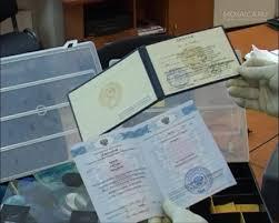 Диплом ульяновского политеха можно было заказать через Интернет  Диплом ульяновского политеха можно было заказать через Интернет