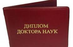 Введена новая система защиты докторской диссертации uz doktor