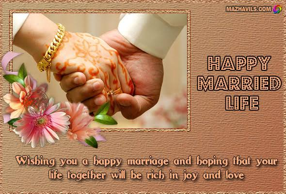 happy marriage life quotes for friends