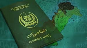 From Bahrain Country Pakistanis Temporarily Has Entering The Banned