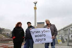 Московские власти открестились от уничтожения народного мемориала Немцова - Цензор.НЕТ 8725
