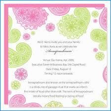 free invitation templates for naming ceremony best of baby naming ceremony invitation wording in tamil