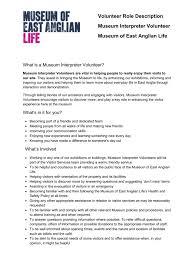 Interpreter Job Description Museum Interpreter Job Description