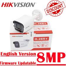Haikon Ip Kamera şifre Sıfırlama