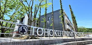 News - 2021 Tohoku University Entrance Ceremony Postponed | Tohoku  University Global Site