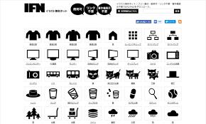 イラスト素材サイトまとめ24選商用可フリー Nakoのitノート