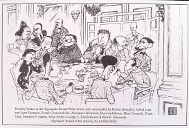 a famous caricature of the vicious circle from a 1962 piece by al hirschfeld