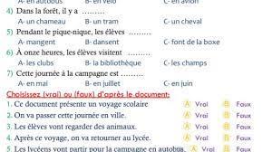 حقيقة تسريب امتحان الفرنساوي للصف الثالث الثانوي 2021 شاومينج - موجز مصر