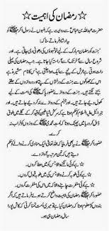 essay on mother essay topics mother in urdu essay essay my mother in urdu bunny berke real estate