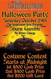 The Bungalow Lakehouse At 46116 Lake Center Plz At Palisade Bungalow Lakehouse Halloween