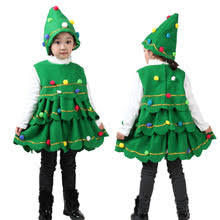 Christmas Tree Woman Dress Fashion Lighting Stock Photo 507049783 Girls Christmas Tree Dress