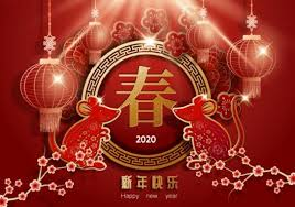 Chinese Calendar January 2020 Chinese Horoscope 2020 Year Of The Metal Rat
