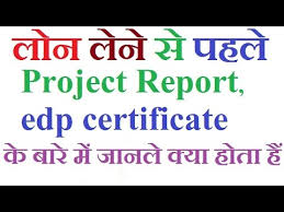 How To Prepare Project Report For Bank Loan ? Edp Certificate ...