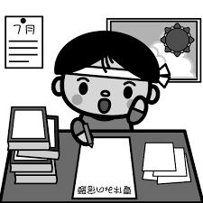 かわいい夏休みの宿題の無料イラスト商用フリー オイデ43