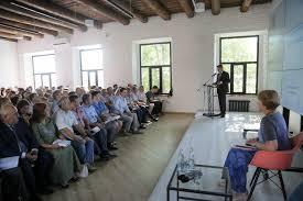 В Астраханской области реформируют контрольно надзорные органы  Увеличить