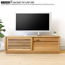 width 120 cm oak wood oak solid wood natural wood wooden tv units lattice door sliding door sliding doors snack fractal tv120f limited edition original