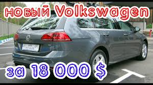 Volkswagen Golf 7 Variant. Удачный выбор или ошибка? - YouTube