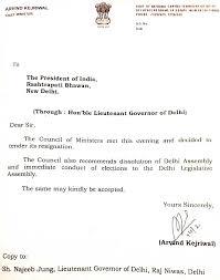 cover letter resignation letter resignation letters resignation cover letter kejriwal quits recommends delhi assembly dissolution fresh polls resignation