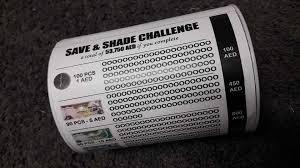 Ipon Challenge Chart Ipon Challenge 2018 Dubai Style Kargal Classifieds