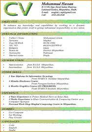 Resume Cv Format Freshers For Bco Sevte Inside A Resume Format For