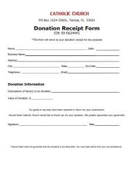 Sample Donation Form Free 15 Church Donation Form Examples Templates Download